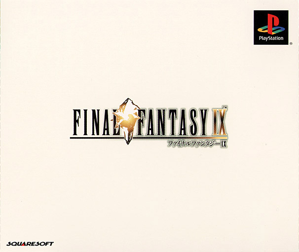 Today, July 7, 2020, marks 20 years since the release of Final Fantasy IX in Japan, it's one of the most iconic of the saga.   What is your favorite?  Would you like to see a Remaster or Remake?  . .  #GamersUnite #RETROGAMING #gaming #FinalFantasy #FF9 #FFIX_20th_anniversarypic.twitter.com/t2udWftDCA