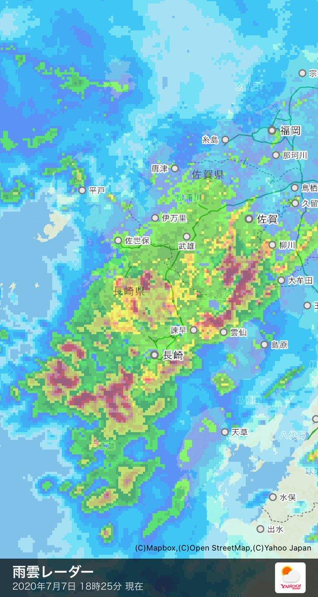 佐賀 市 天気 雨雲 レーダー