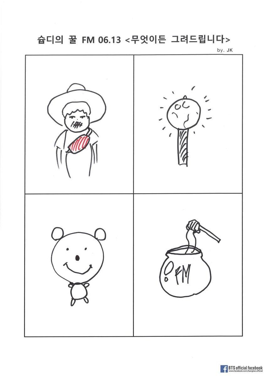 Jungkook's drawings @ KKUL FM 0613 (1/2) web.facebook.com/pg/bangtan.off…