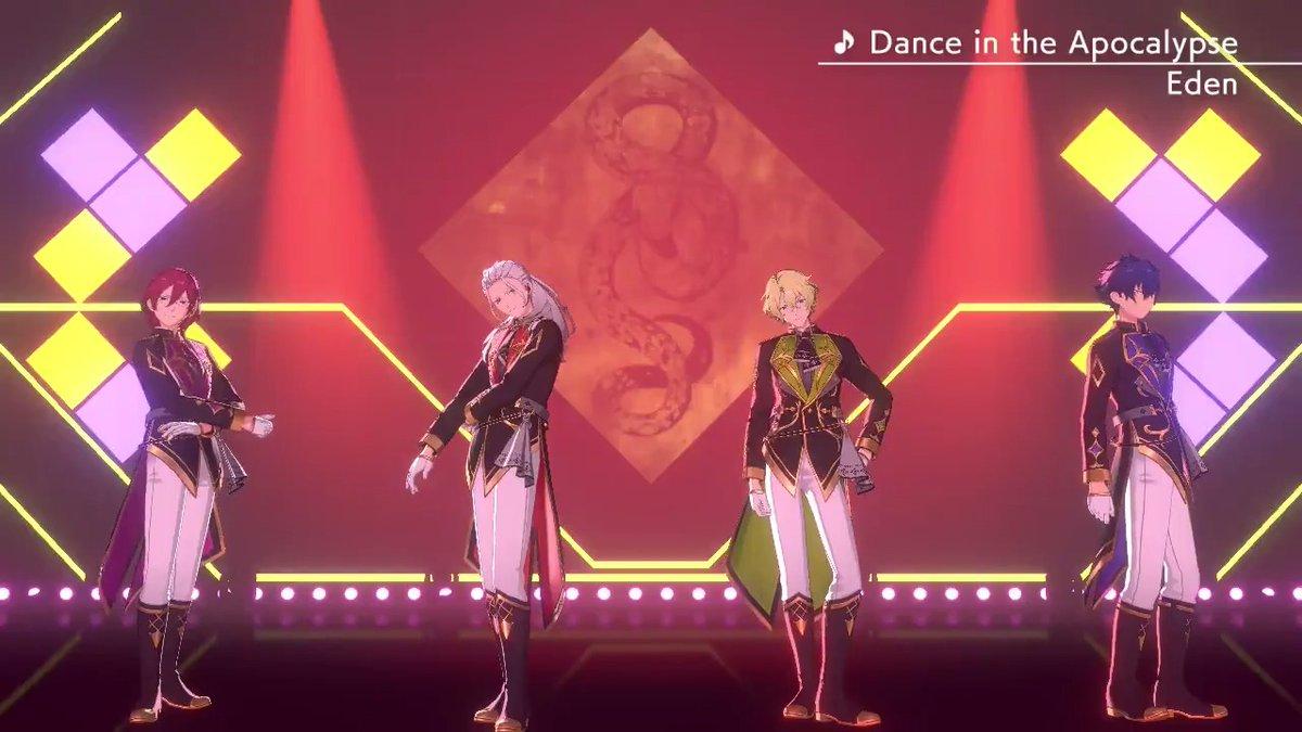 【お知らせ】7月20日までの期間、ウェブ未公開のゲームサイズMV(ゲーム内では公開済み)をTwitterとYouTubeで毎日公開中です❗❗本日は『Eden』の『Dance in the Apocalypse』です🌟#あんスタ