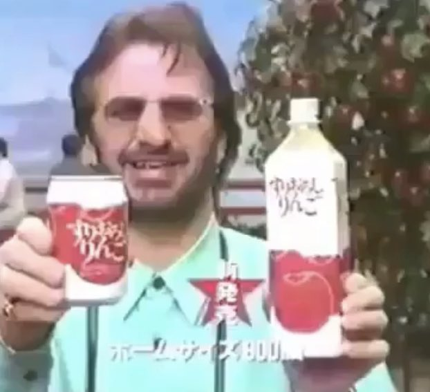 Ringo Starr in a Japanese advertisement for apple juice or some shit  rock and roll photos https://t.co/b1z9IQdVi0