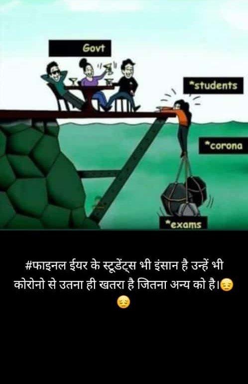 #StudentsLivesMatters #CSJMUagainststudentlife  #ugc_cancel_exam #UGC_india @ugc_india @UGCevents @DrRPNishank @PMOIndia @CMOfficeUP @narendramodi @myogioffice @myogiadityanathpic.twitter.com/xdCK8b4zbG