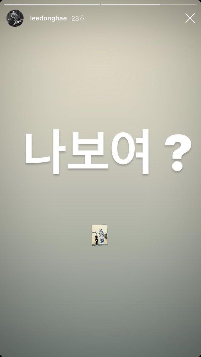 200707 #Donghae #동해 IG STORY  나보여 ?  ぼく見える? https://t.co/mxwAEAzkx3