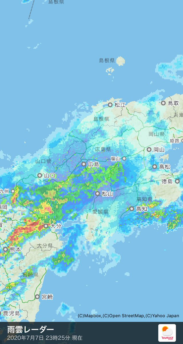 福山市 雨雲レーダー