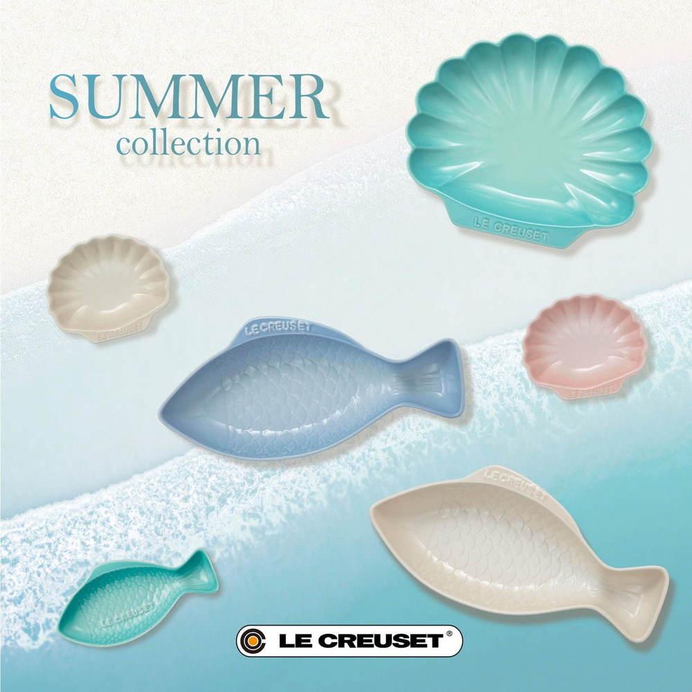 """ル・クルーゼの夏限定テーブルウェア、ホタテの貝殻&魚モチーフの""""夏色""""ディッシュ発売 - https://t.co/cLkgnANfqZ https://t.co/H1sVpJBUv2"""