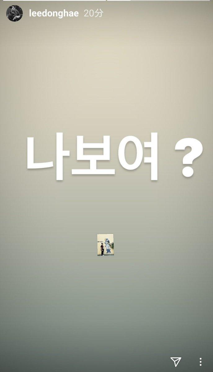 #きょうのむねドン🐟💪  『ぼく見える?』  これ、シウォナとのマカオでのデートの服装ぽくない? 靴が違いそうだけど、お腹のユキちゃん🐐が似てる。  もしかしてドンヘも「彦星ウォン」に会いたかったの? 🎋の夜に思い出させてくれてありがとう。違くても嬉しい❤  レア度🌠 #Donghae #동해 #胸ドン https://t.co/PeD7TLINs9