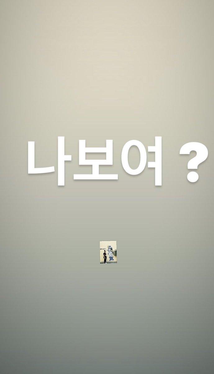 見えますけど…💙💙  #donghae https://t.co/G7FOLpA7LL