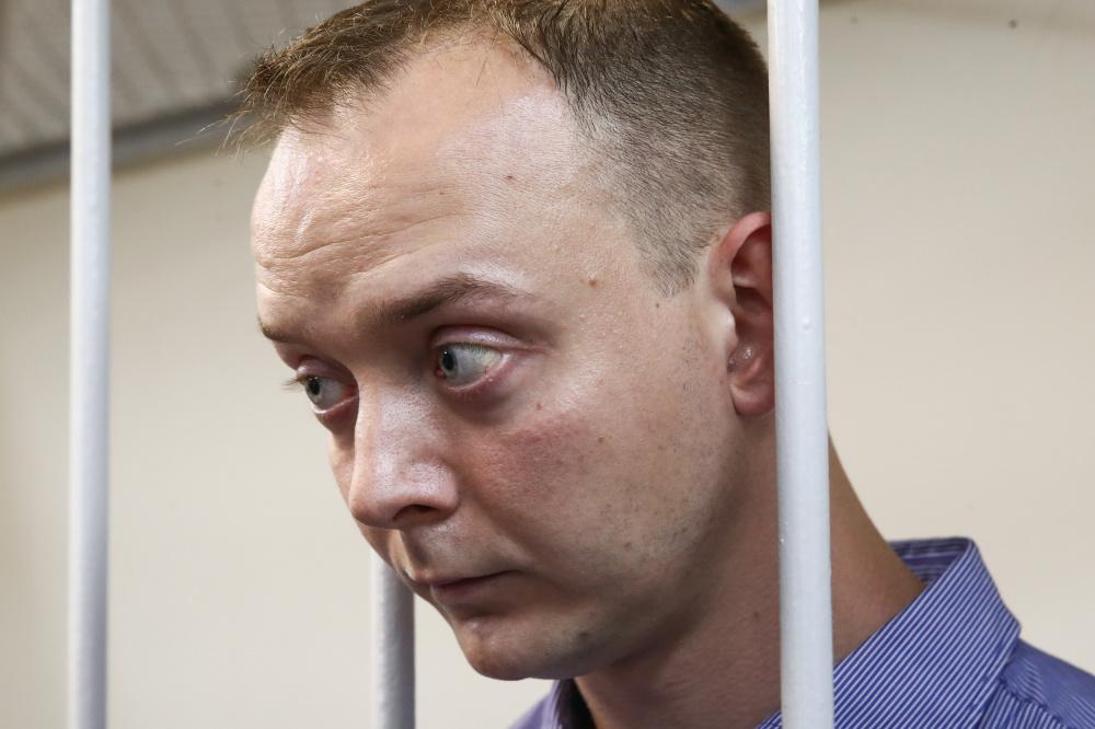 Иван Сафонов - обвиняемый в измене нашей стране