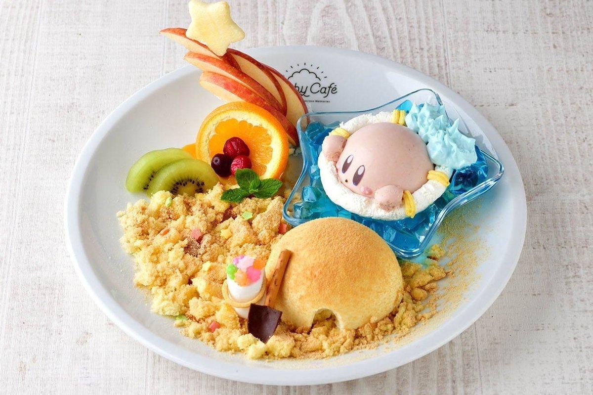 [明日発売] 東京&博多の「カービィカフェ」に夏の新作メニュー、カービィたちの夏休みをイメージ - https://t.co/pyc2EuCx3r https://t.co/9PbRj7lwrM