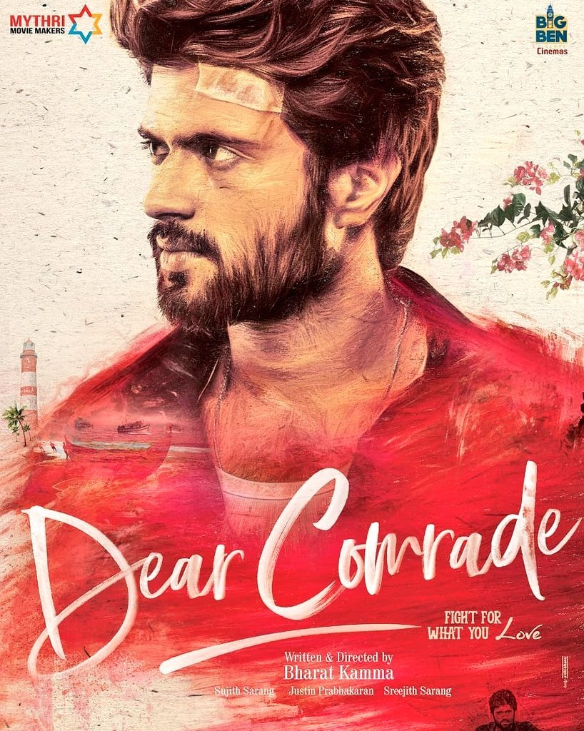 Tweet or retweet as much as u can with this hashtag you guys!  Let's express our love for Devar by making this hashtag viral #DearComradeTrendOnJuly25th #VijayDeverakonda pic.twitter.com/DoZd3u8pxa