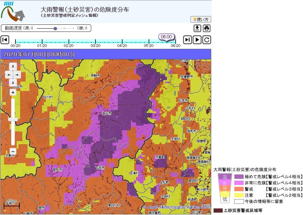 【最大級の警戒を!】6:30に岐阜県に、6:43には長野県に大雨特別警報を発表しました。今後、他の市町村にも発表の可能性がありますが、#特別警報 を待つことなく、最大級の警戒をお願いします。対象市町村はこちらで確認。 https://t.co/mxK0pnWKMj https://t.co/gYbgPvzHgC