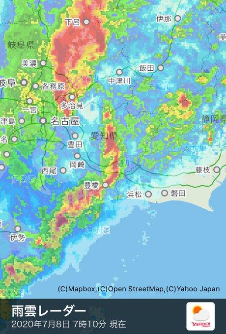 市 レーダー 伊勢 雨雲