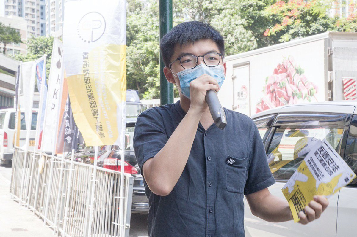 """3/ National security cases can also be sent to Chinese courts for trial. Vowing not to give up on their mission, Wong says they are prepared to go to jail. Wong, who has already been imprisoned three times, told the Guardian that he had """"no choice"""" but to keep going. https://t.co/JEajeVUVmU"""