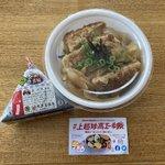 Image for the Tweet beginning: 今日のお昼は大黒屋飯店さんのカツ丼‼️ 美味しくいただきました😊 #上越妙高エール飯