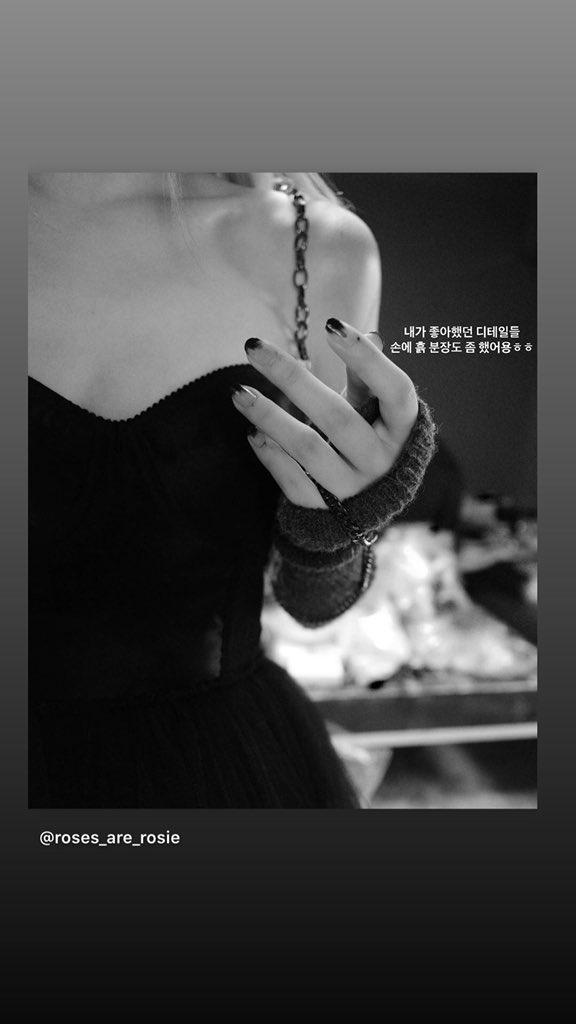 (INS) 2020.7.7 roses_are_rosie ins story #ROSÉ #BLACKPINK #로제 #블랙핑크