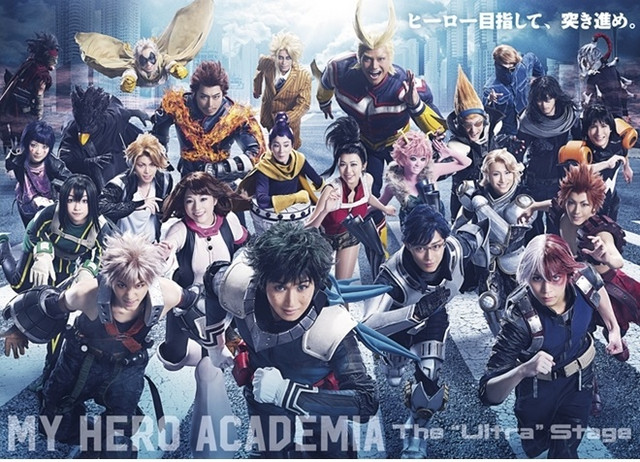 NEWS: My Hero Academia The 'Ultra' Stage' Play to Live-Stream No-Audience Performances   More:  http:// got.cr/MHA-live    <br>http://pic.twitter.com/5f9c2gTQ5u