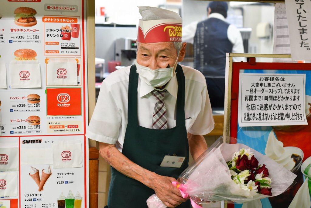 メイト 桑 閉店 栄 【書きました】47年間お疲れ様でした!!ドムドムバーガーの閉店最終日を密着レポート。