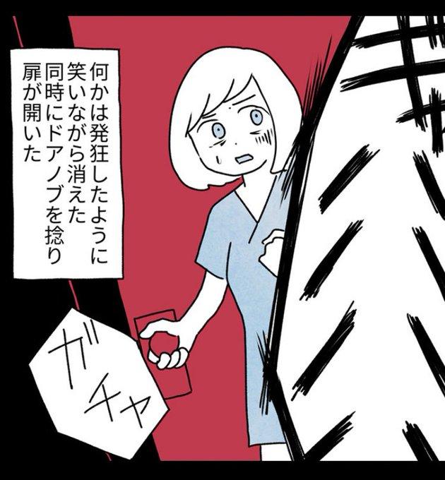 かごめ の 唄 漫画