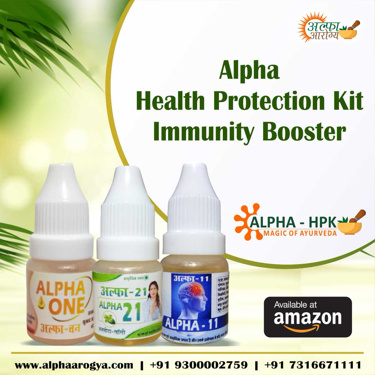 Alpha Health Protection Kit - Natural Immune Booster Available on Amazon.  https://t.co/IxcAyaJqTK | +91 9300002759 | +91 7316671111  Ayurvedic Product Online | Alpha Arogya https://t.co/Jw2XOXvSMC  #Covid_19 #chinaindiaborder #immunesystem https://t.co/hGVHv8KqL5