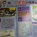 Image for the Tweet beginning: #新型コロナウイルス の感染拡大が止まらないなか、九州地方、岐阜、長野と #豪雨 が列島を横断しています。季節を問わずに起きる大
