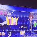 Image for the Tweet beginning: 檄!帝〜最終章〜 で目標の94まであと少しだったのにぃ!  何が足らなかったんだ...?? #サクラ大戦