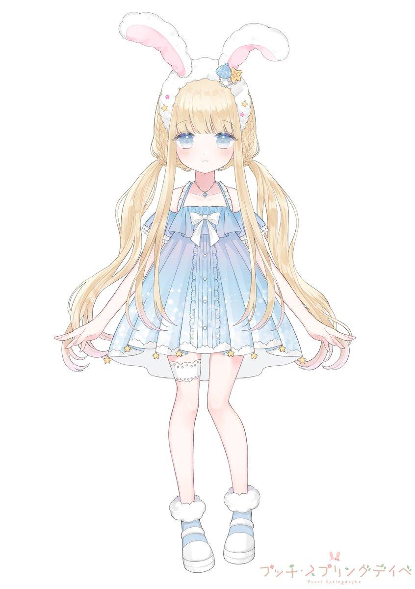 じゃじゃーーーん!!!!!  遅くなっちゃったけど、 夏の新衣装の全身だよ〜ᐠ ♥ ᐟ  細部まで可愛いがいっぱいなの! ママいつもありがとう( ˆ꒳ˆ )💕 (@Tingiiio )  #新人Vtuber  #Vtuber  #VTuber好きと繋がりたい https://t.co/WA5UfssXIj