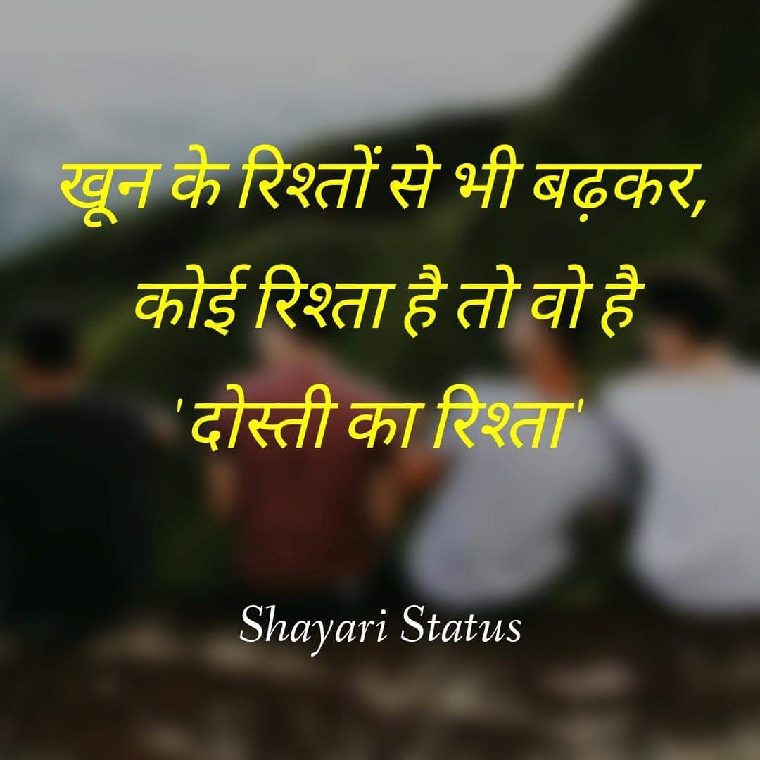 For more Shayari : https://t.co/OHDyceUYSM  #shayari #quotes #quote #poem #quoteoftheday #poet #shayar #loveshayari #sadshayari #dostishayari #lifequotes #suvichar #thoughts #thoughtoftheday #waqtshayari #rishteshayari #morningquotes #quotesoftheday #lovequotes #sadquotes https://t.co/Fa0rjV2nok