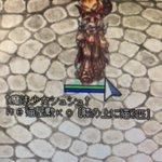 Image for the Tweet beginning: ただいま~プロンテラ!  びっくりするほどひといない(笑)  #ラグナロクオンライン