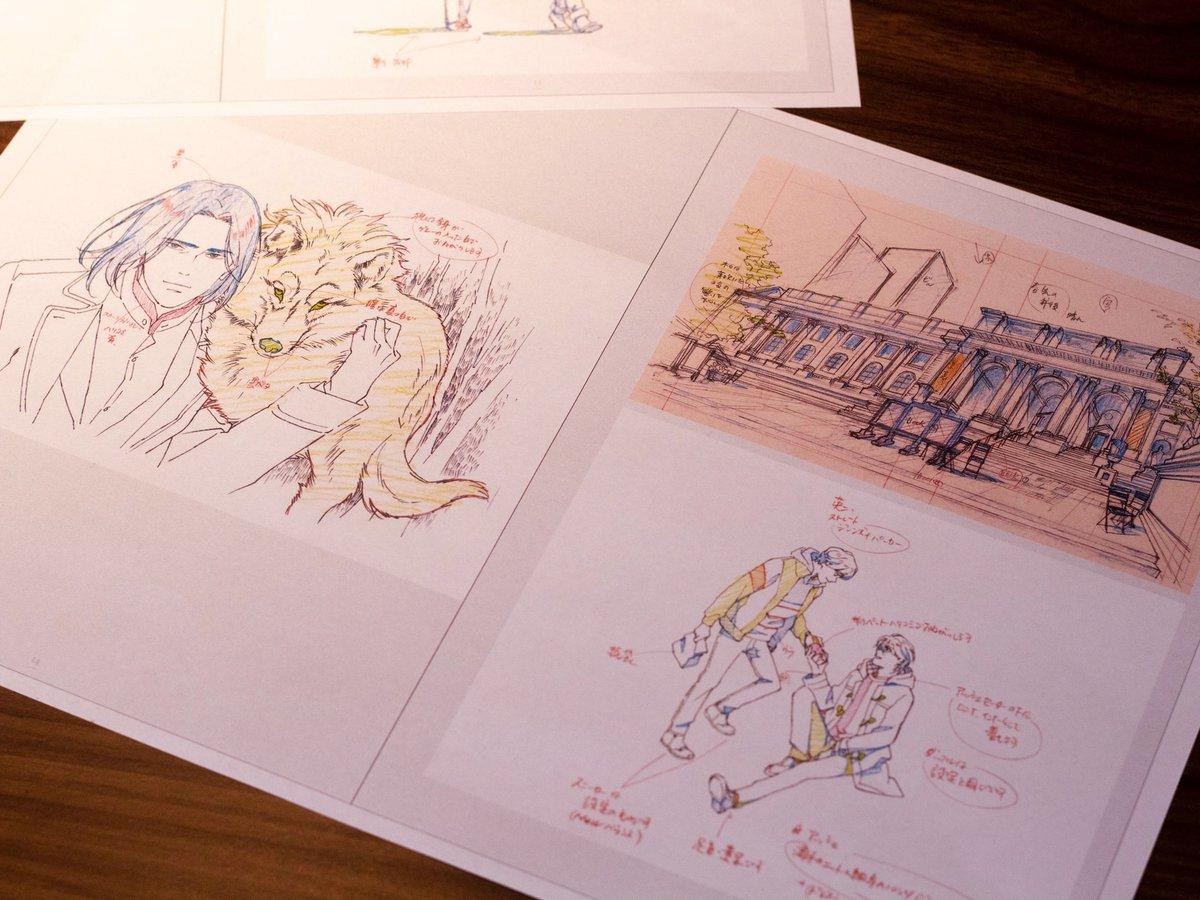 【ART BOOK&スタッフ本発売決定!】7月に放送2周年を迎えたTVアニメ #BANANAFISH の書籍がセットで発売決定🎉版権線画を収めたART BOOK&総勢50名近くのスタッフによる豪華描き下ろしイラスト・コメントを収録したスタッフ本です!皆さまに感謝の気持ちを込めて制作中・・・詳細は随時公開!