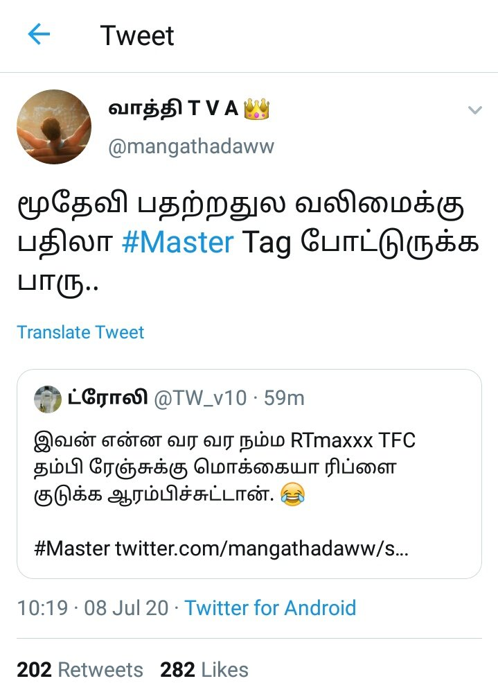 "CON ""ட்ரோலி"" for a reason 😂😂😂  #Master https://t.co/XFVFVsFe1d"