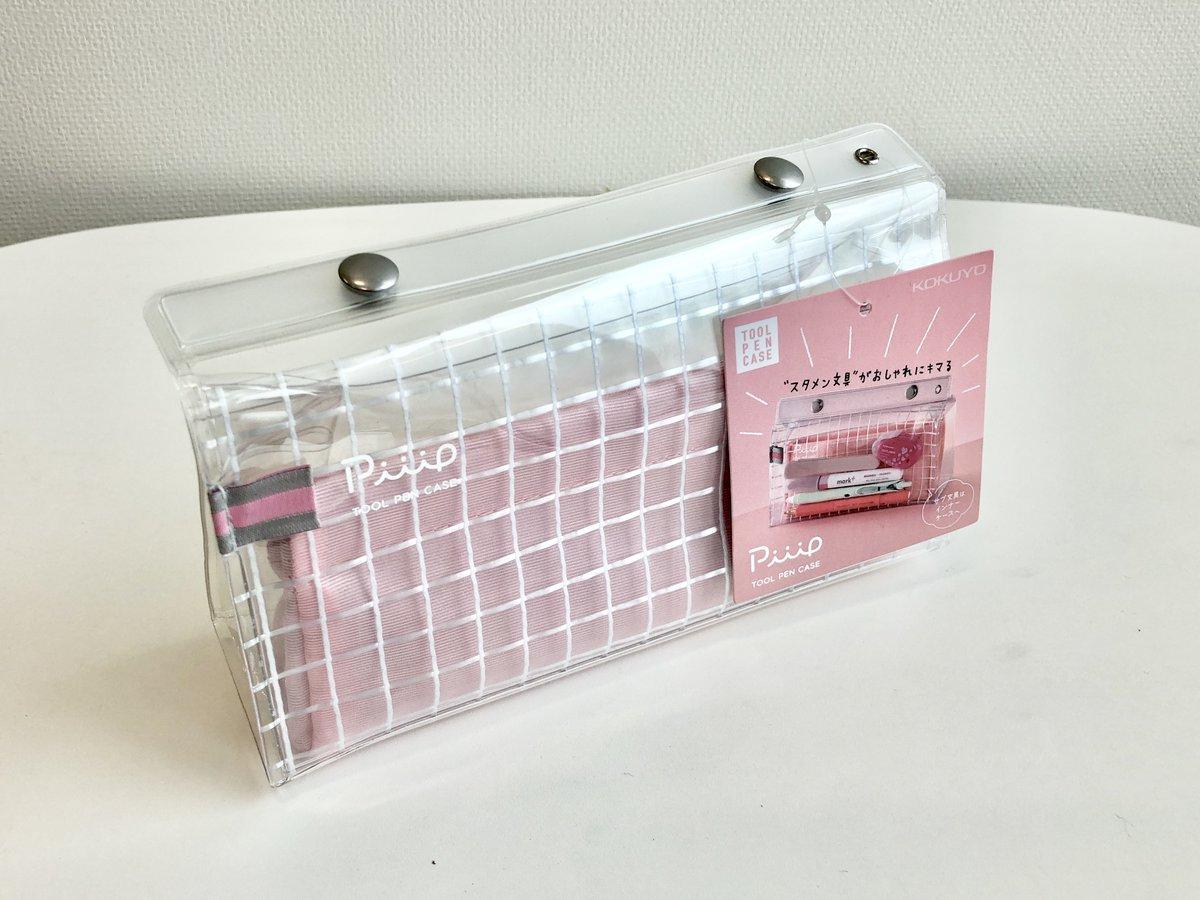 透明 筆箱