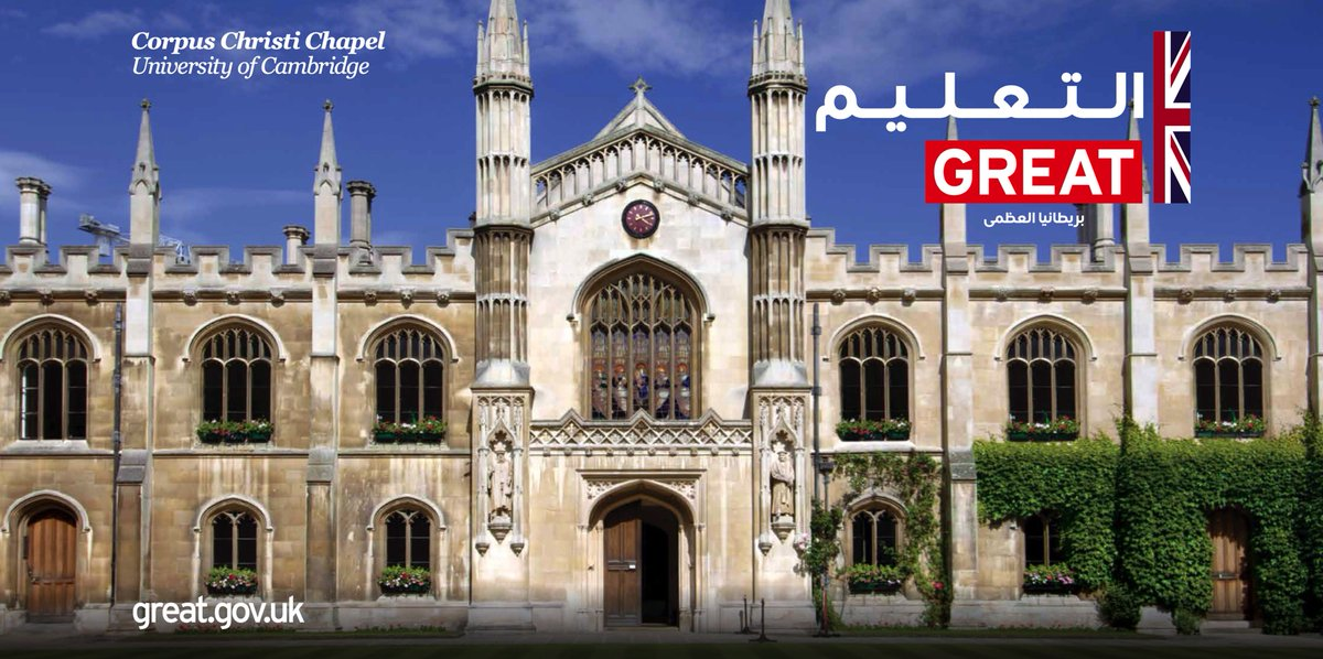هل تريد أن تعرف المزيد عن فرص التعليم في #المملكة_المتحدة للطلاب الدوليين 🌍؟ هناك أكثر من ٥٠ ألف مجال للدراسة الجامعية والدراسات العليا في بريطانيا🇬🇧. إبدأ بالبحث الآن🔎 : study-uk.britishcouncil.org