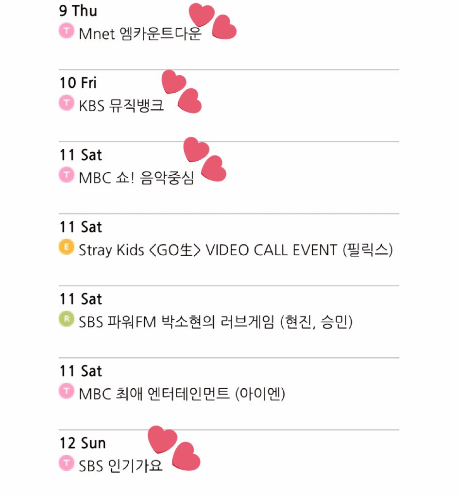 #StrayKids  will be attending MCountdown, Music bank, music core, and inkigayo for this week!   They will promote 'Easy' so might as well be ready for more STREAMING PARTIES    Please keep in mind that our PRIORITY is the EASY MV & EASY STAGES   https:// youtu.be/XZSv3aMGg5Q    5M<br>http://pic.twitter.com/g9nV4yxIO8