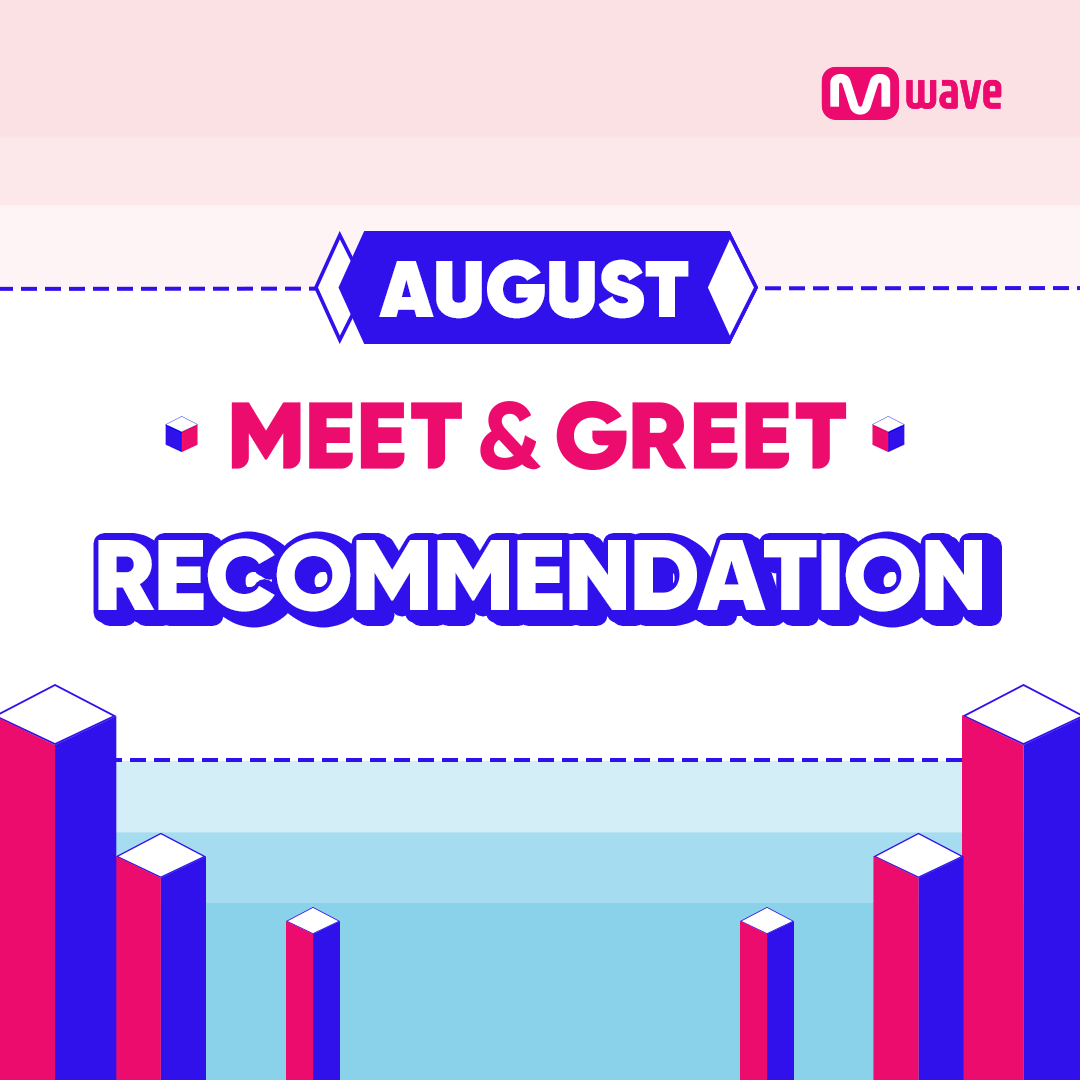 [#MEETnGREET] EVENT📣 Please let us know K-POP ARTISTS who you want to invite at MEET&GREET next month in the comments🐬 We will give a signed CD as a gift for 1 person🎁 #Mwave #KPOP