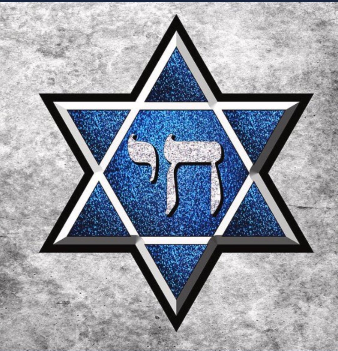 Disturbing - Several reporting that Jewish accounts are being suspended for using the Magen David (Star of David). Not once or twice but a pattern. It is being described as an image of 'hate'.  Can @TwitterSupport clarify what the hell is going on?  Here is my personal response: https://t.co/GOwCC1DKSh