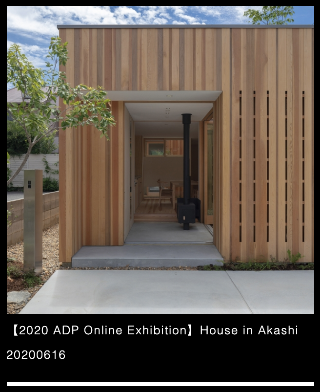 "【2020 #ADPOnlineExhibition】 House in Akashi, Akashi City, JAPAN.  - Read more about ""House in Akashi"" on ADP website:https://t.co/x24H4rvjFI #design #life #onlineexhibition #exhibition #inspiration  *** Author & Pics:Yousaku & Madoca Tsutsumi https://t.co/wJTET8t6NM"