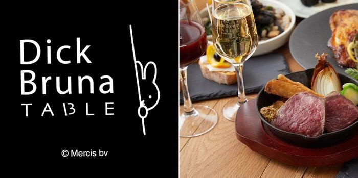 ミッフィー作者の名を冠したレストラン「Dick Bruna TABLE」が神戸に🐰🥕絵本の世界でワインと食事を堪能🎂🌼#神戸 #グルメ▼写真・記事詳細はこちら