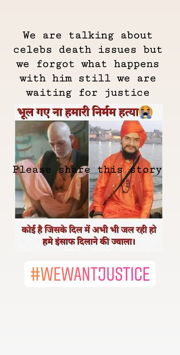 Where is the justice of this sadhu #Hindutva #RSS #WeWantJusticspic.twitter.com/beS7YoCfSW