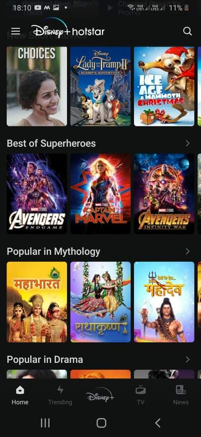 Dear @DisneyPlusHS @DisneyplusHSVIP  Somebody sent the SS of your channel, why you write mythology which is Indian History ? Stop misguiding people by using mythology word instead of history..   Me And my friends will boycott Hotstar.  #UninstallHotstar  #BoycottHotstar pic.twitter.com/OpUWAYrcKp