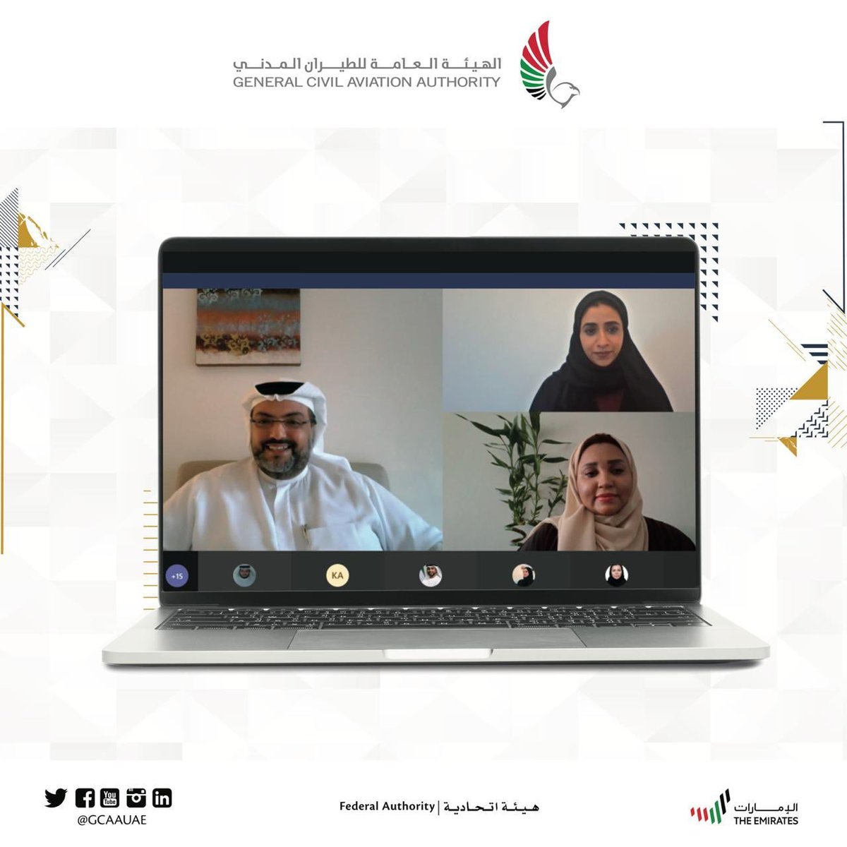 1️⃣ The General Civil Aviation Authority Youth Council held a virtual session for the youth employees with the participation of Mr. Mohammed Faisal Al Dosari, Assistant Director General of Air Accident Investigation Sector. https://t.co/VTAOo4383G