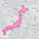 Image for the Tweet beginning: ヨーロッパに移動させてみると、日本は意外とデカイ。