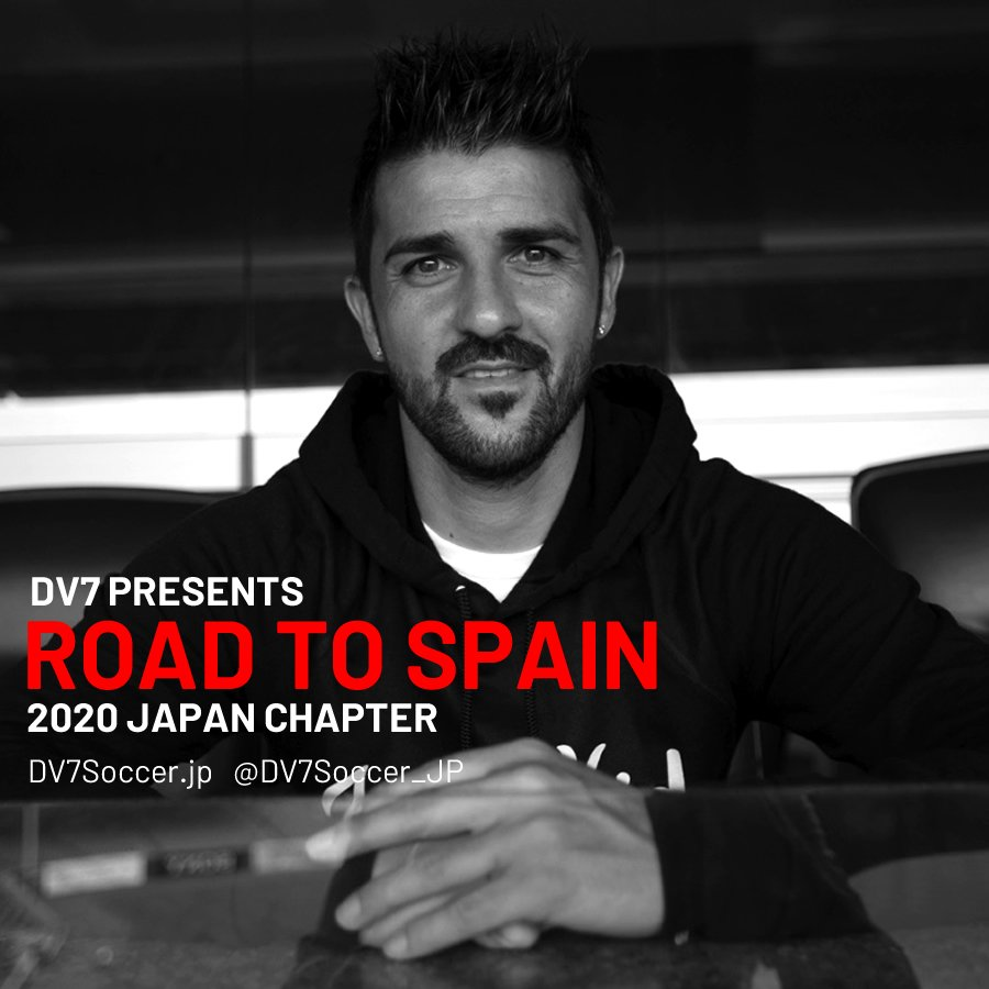 We've launched  a new project in Japan. This will be a great opportunity for Japanese footballers who wish to win a contract from a Spanish team. I'm excited to discover new talents ⚽🇯🇵✌ 日本のサッカー選手のみんな、このチャンスを勝ち取ってください。 https://t.co/XL1bGkOm0u https://t.co/DlQPDhe4kt