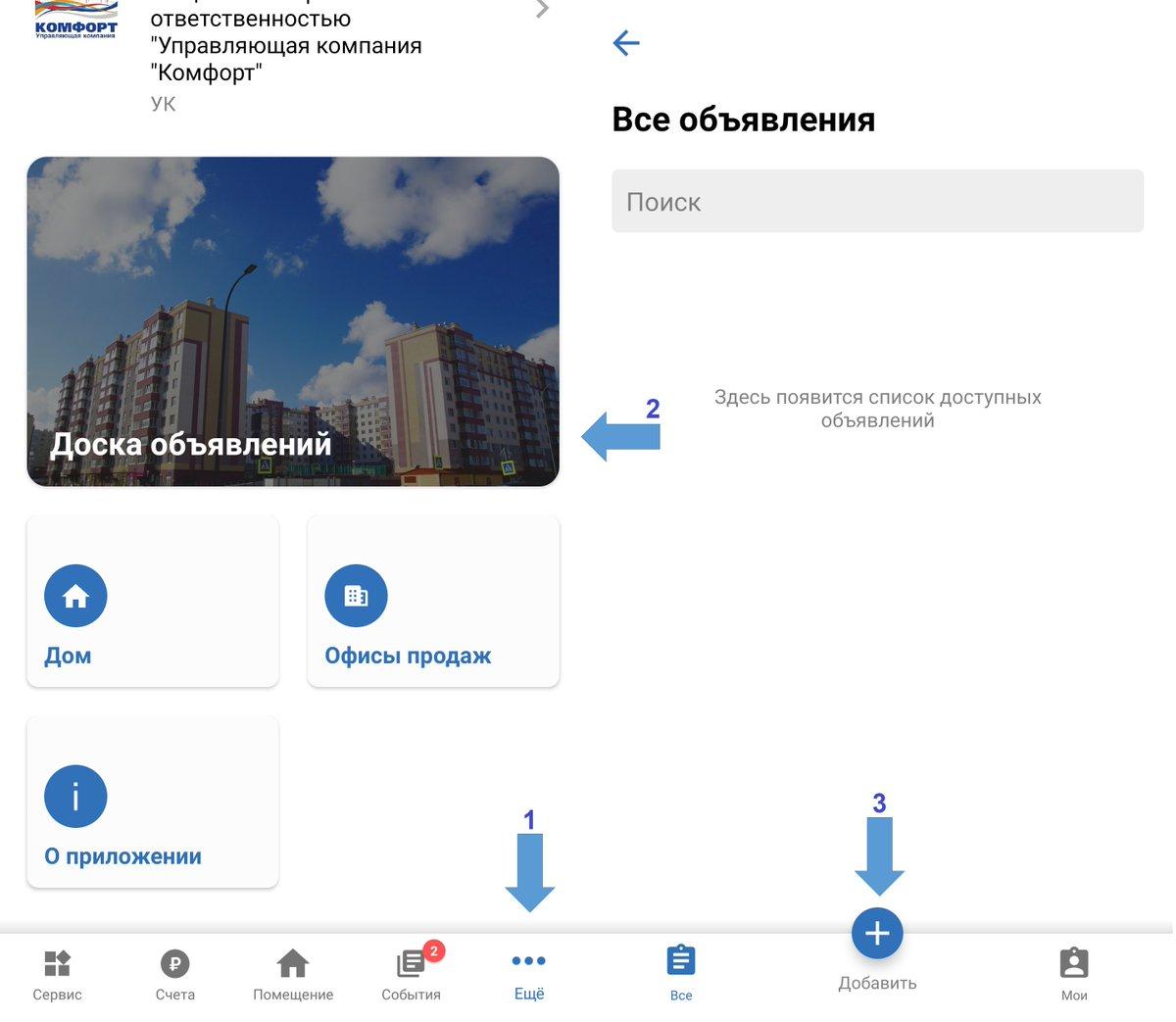 Трехгорный комфорт управляющая компания официальный сайт создание сайтов и продвижение москва