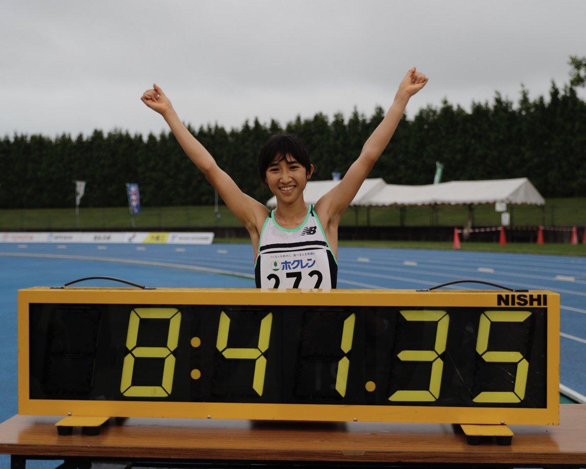 3000m🥇田中希実 8:41.35 日本新記録更新!!!!#ホクレンDC
