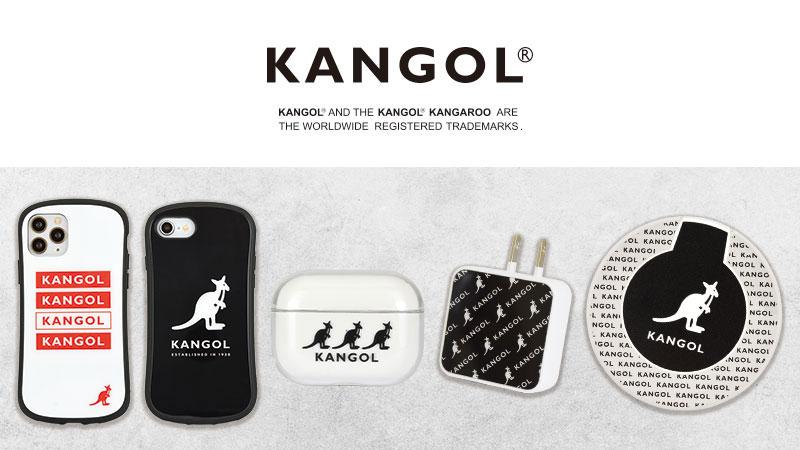 「KANGOL」デザインのスマホケースや、Airpodsケース、ワイヤレスチャージャーが登場!  ご購入はこちらから→ https://t.co/8G7d2N0huv  #KANGOL #KANGOLREWARD #KGRW #カンゴール #カンゴールリワード https://t.co/zP8lCI1odA
