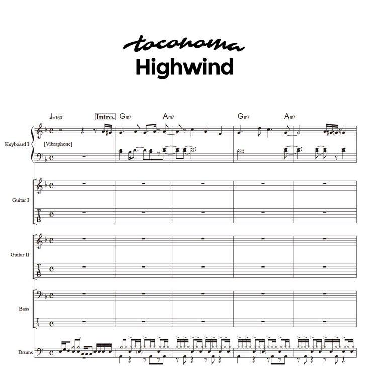 【無料DL】さらにHighwindのバンドスコアも公開しました。ぜひトライしてみてください。曲名は某RPGの飛空艇から。リメイク面白かったです。