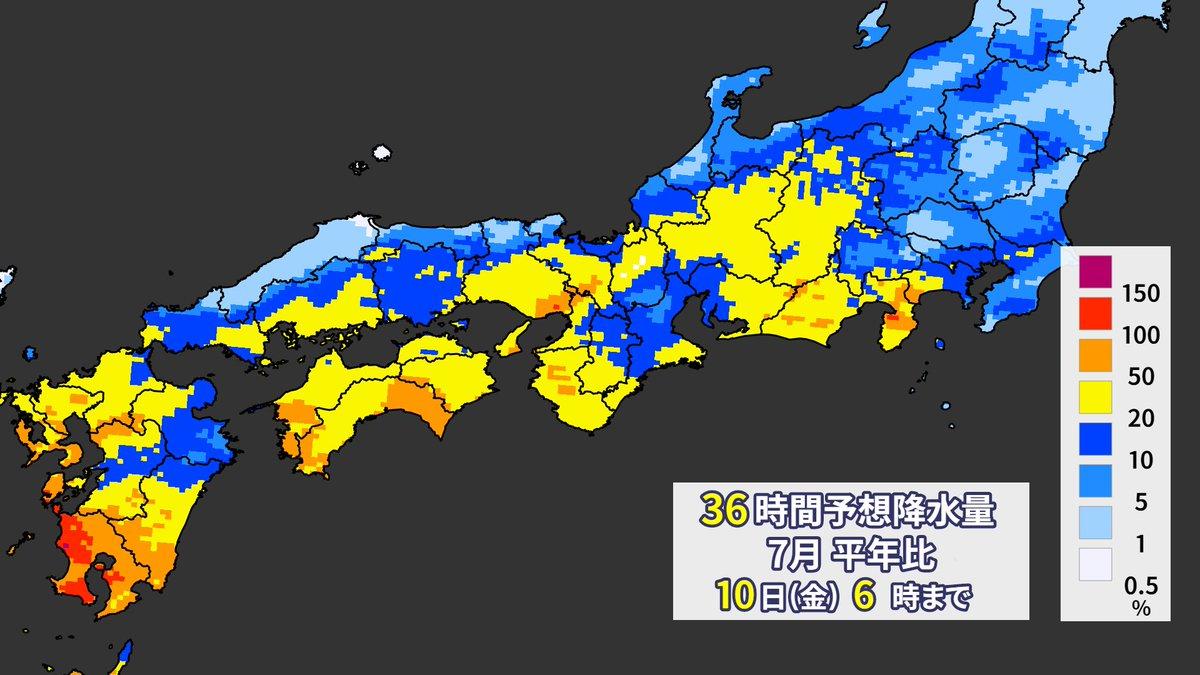しっかり見てください。この図はこれから「1日半」で「7月ひと月分の雨量」の「何%が降るか」を表しています。あれだけの雨が降ったのに、黄色…20~50%オレンジ…50~100%赤…100%(ひと月分)以上の雨がこれから降ると予想されているんです。もう山も川も耐え切れません。