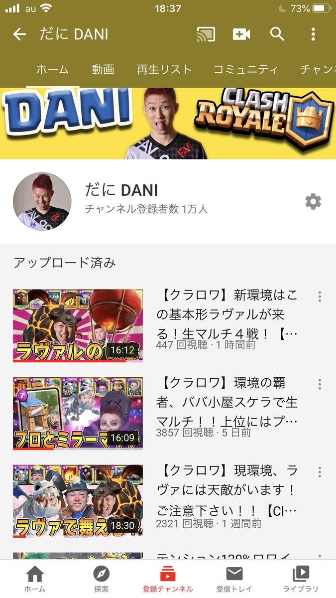 YouTubeの登録者1万人行きました🤩いつも見てくれたりコメント下さる皆さんありがとうございます!!