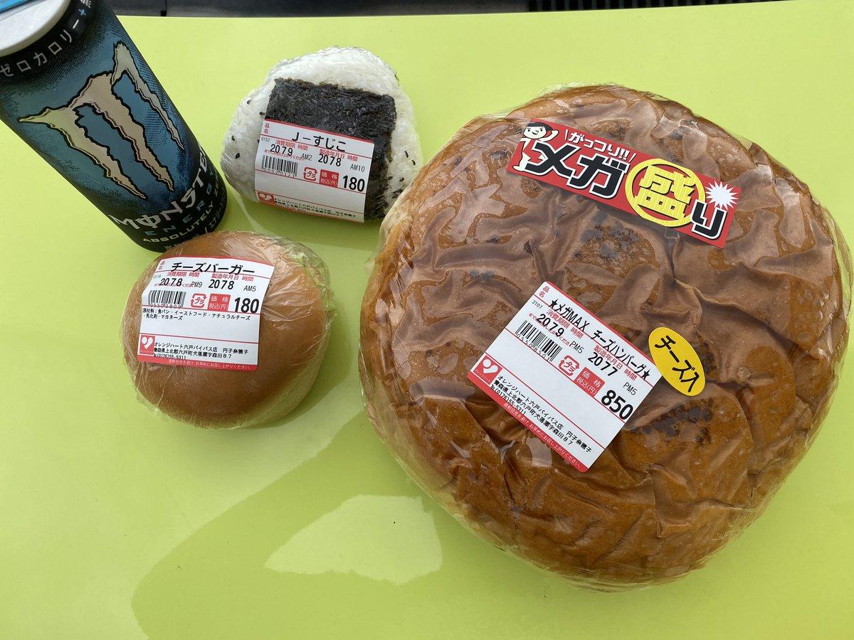 人間の顔面よりデカいハンバーガーが青森県にあるのをあなたはご存知だろうか?横にあるのが通常サイズのハンバーガー🍔とりあえずハンバーグにたどり着くまで3口かかりましたw#デカ盛り#ハンバーガー#バグってる
