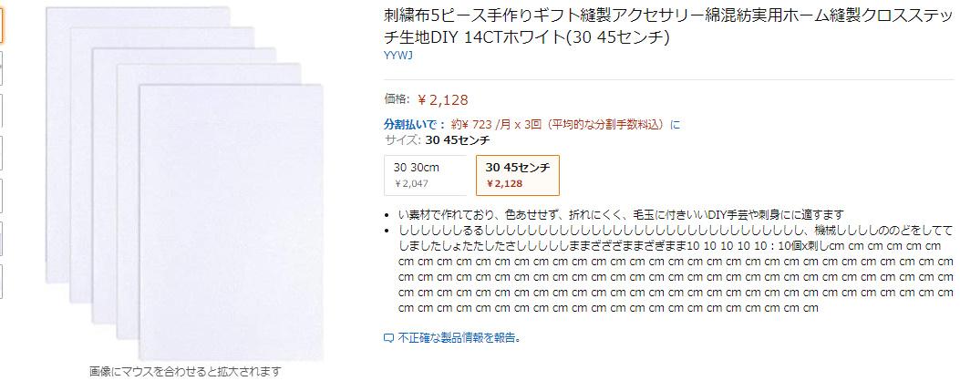 番外編説明文崩壊シリーズ②